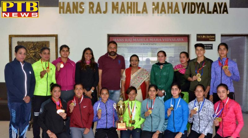 HMV WON GNDU ATHLETICS INTER COLLEGE CHAMPIONSHIP