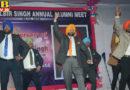 alumni meet 2019 in lyallpur khalsa college jalandhar