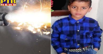 punjab barnala girl student fires with an airgun during a picnic death of a student