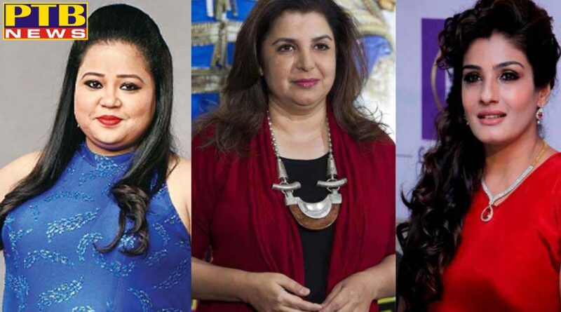 fir lodged against three including raveena tandon farah khan Bharti Singh Amritsar Punjab
