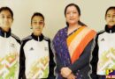 KMV's Vollyball Players Represent Punjab in Khelo India Games NEW