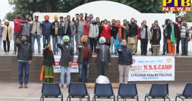Seven day camp of NSS started at Lyallpur Khalsa College