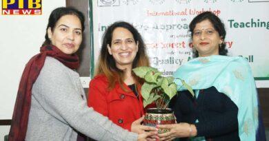 International Workshop on Innovative Approaches to Teaching organized at HMV