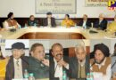 KMV Organizes a Panel Discussion on Credibility of Media in Present Era