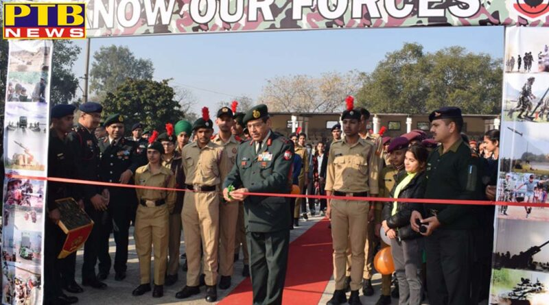 VAJRA CORPS ORGANISES KNOW OUR FORCES EXHIBITION Jalandhar