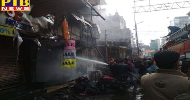 fire broke out in the dryliner's shop located at Ghantaghar Chowk Bazar