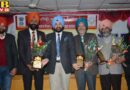 One day National Seminar organized at Lyallpur Khalsa College Jalandhar