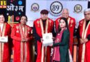 89th Convocation organised with grandeur at HMV College Jalandhar