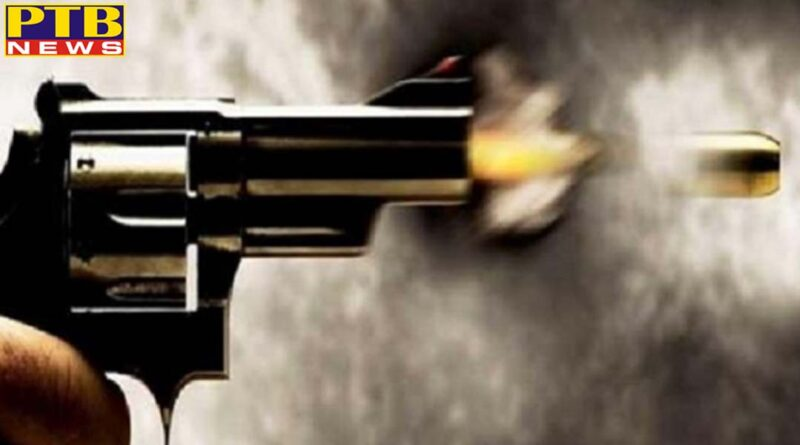 Bullet fired again in Jalandhar 1 seriously injured Panic in the area