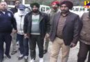 Vigilance arrested Jalandhar west ACP reader taking bribe