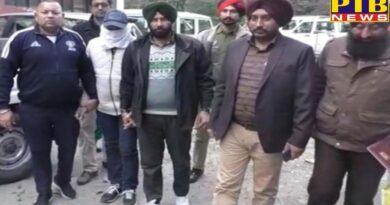 Vigilance arrested Jalandhar west ACP reader taking bribe