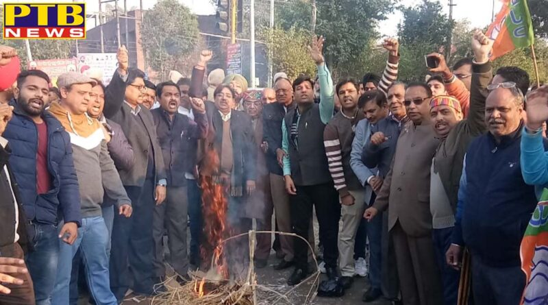 District BJP burnt effigy of Punjab government for not implementing the Citizenship Amendment Act in Punjab