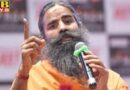 baba ramdev press conference slogans azadi caa
