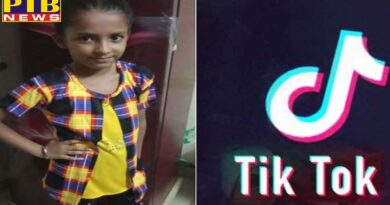 jalandhar city 11 year old girl wanting to become a tik tok star commits suicide