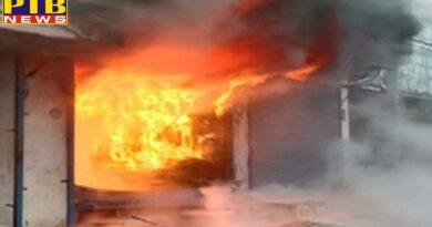 fire in garment showroom Bathinda Punjab