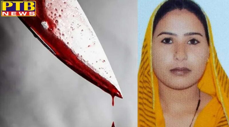 lover murdered his girlfriend in sri muktsar sahib punjab