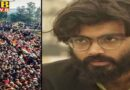 jnu student sharjeel imam has been arrested from jahanabad