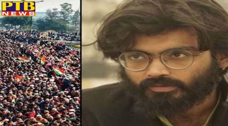 jnu student sharjeel imam has been arrested from jahanabad