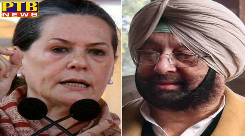sonia gandhi asked why such expensive electricity in punjab captain replied that akali dal is responsible for this PTB Big Breaking News