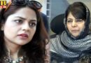 mehbooba mufti s daughter iltija accuses ssg of harassment jammu