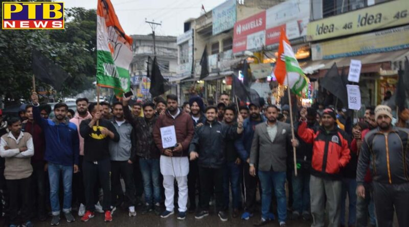 Jalandhar Youth Congress demands judicial inquiry into the attack on JNU