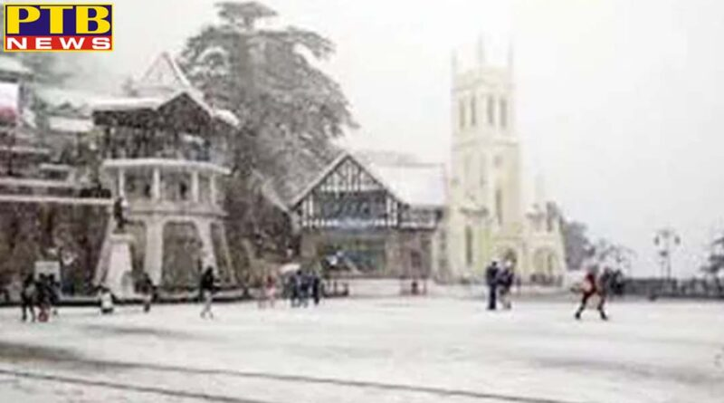 two people killed in shimla due to extreme cold and heavy snowfall himachal pradesh