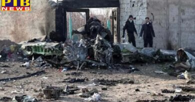 Missile Accidentally Brought Down Ukrainian passenger plane says iranian army
