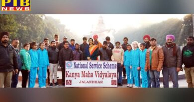 KMV Creates Awareness Programs for Visually Impaired People