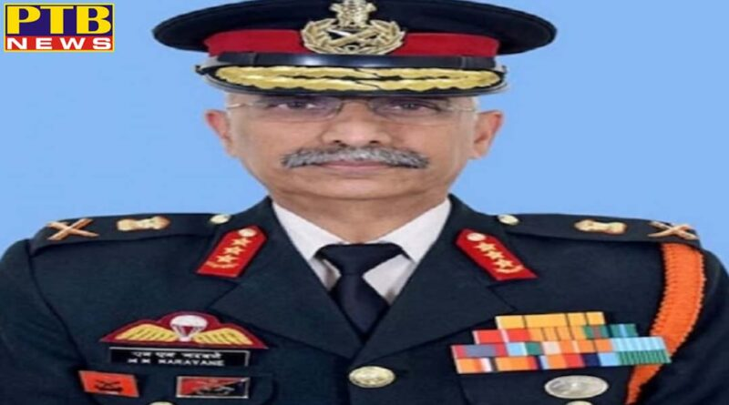 army chief manoj mukund naravane message on army day