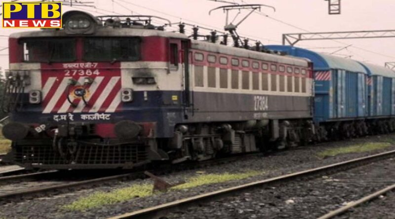 good news now the damages will be found on the delay of the goods trains the railway minister gave the indication
