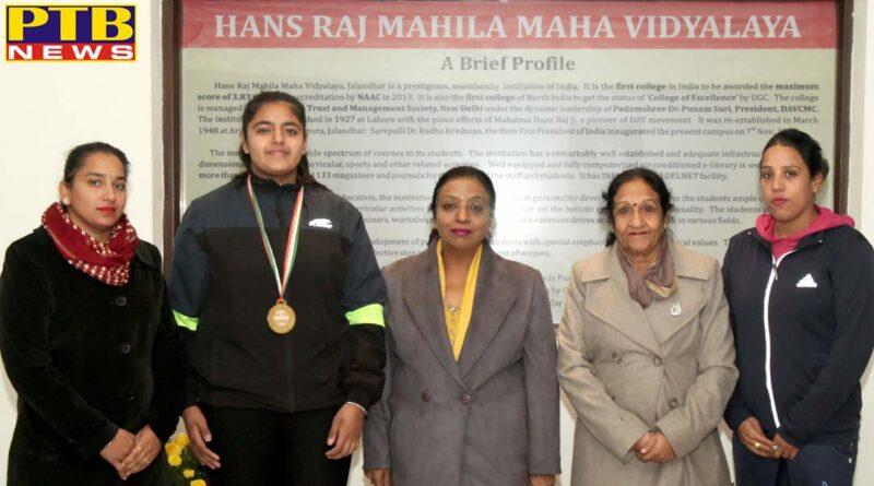 Weightlifter Sehaj of HMV Collegiate Sr. Sec School got selected for Khelo India Youth 2020 Games