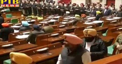 Punjab special session of punjab assembly Chandigarh