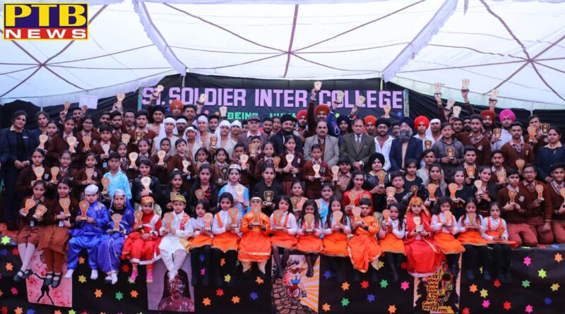 Annual prize distribution ceremony in St. Soldier Honored students who flash 150 names