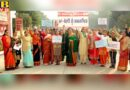 KMV Celebrates National Mother Tongue Day Organizes Rally for their Mother Tongue Punjabi
