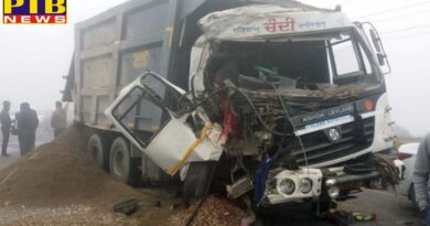 24 to 25 vehicles collided due to haze in जालंधर Death of One Many injured