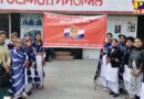 Innocent Hearts participated in KOMANTRI MAA BOLI DIWAS MARCH