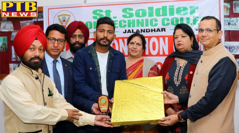 Blood Donation Camp at St Soldier Polytechnic College