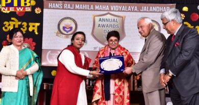 Majestic Annual Awards Day Held at HMV College