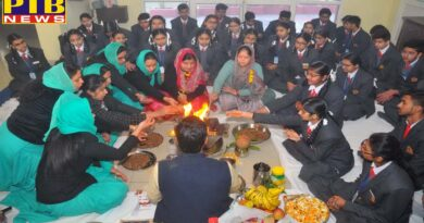 Innocent Hearts conducted Hawan Ceremony to bless the students for Upcoming Board Exams