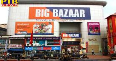 consumer forum fined big bazaar for taking rs 18 of carry bag punjab chandigarh