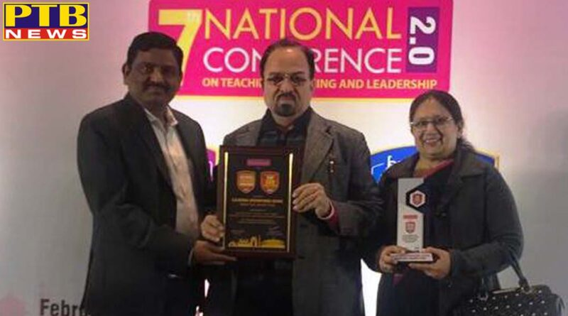 Brainfeed Institute's School of Excellence Award named GD Goenka International School Jalandhar