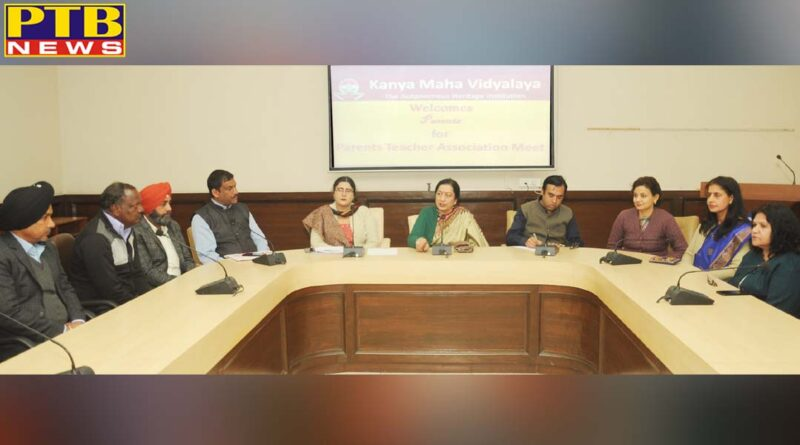 Parent Teacher Association Meet Held at KMV New Office Bearers Appointed Parents Laud KMV for Introducing Student Friendly Reforms Under Autonomy