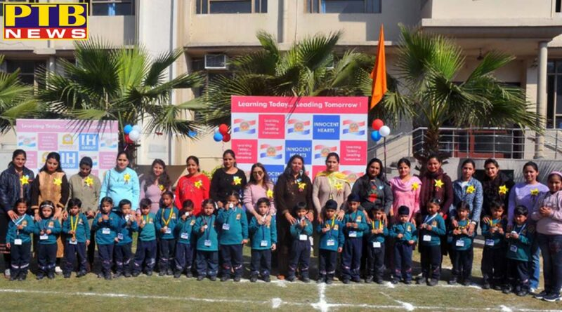 Little ones of Innocent Hearts exhibited their passion in sports week Jalandhar