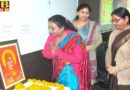 Maharishi Dayanand Janmotsav Celebrated at HMV