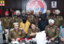 Two smugglers with heroin worth rs 55 crore arrested in jalandhar Rural Police