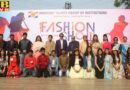 Innocent Hearts Group of Institutions organized Fashion Show- 2020 Jalandhar