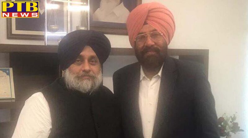 Sajjan Singh Cheema held a special meeting with Sukhbir Badal in connection with the rally of Shiromani Akali Dal on March 18