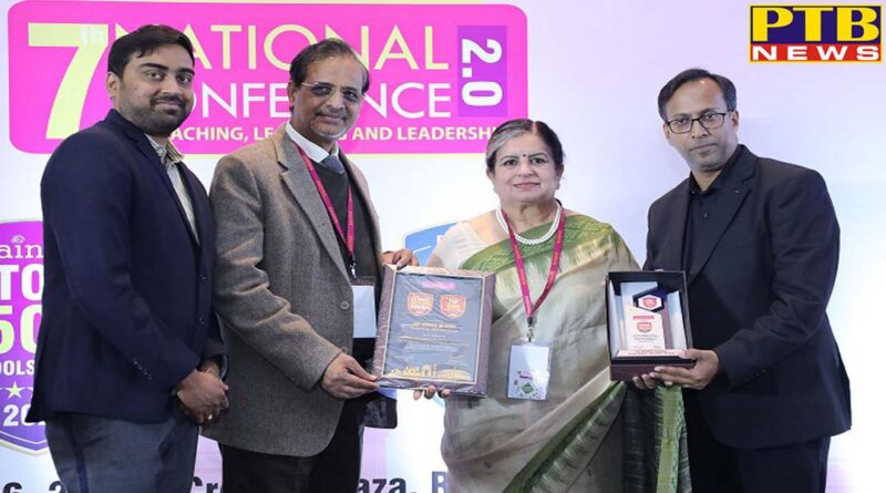 Ivy World School Honoured With The Brainfeed School Excellence Award 2020