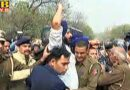 Bikram Majithia detained by police But why? Punjab Chandigarh