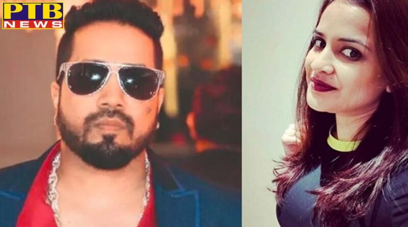 mika singh manager saumya khan commits suicide in his bunglow Mumbai